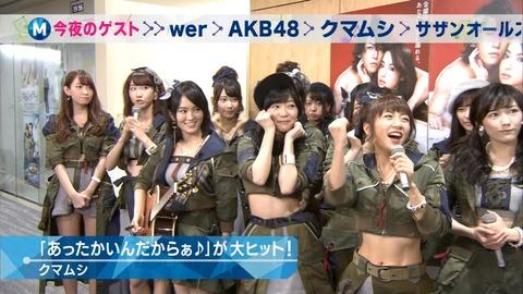 【Mステ】たかみなの腹筋wwwwwwwwwwww【AKB48・高橋みなみ】