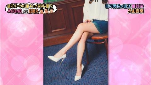【AKB48G】池袋の「ふとももの写真展」中止の代わりにメンバーの太もも画像を貼ろう