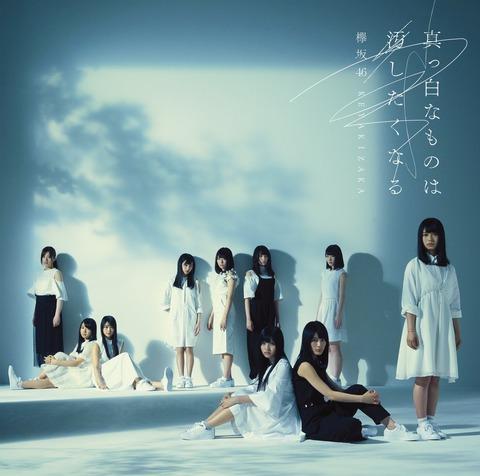 【欅坂46】ソニー工作員がIP表示スレでまさかの爆死か?