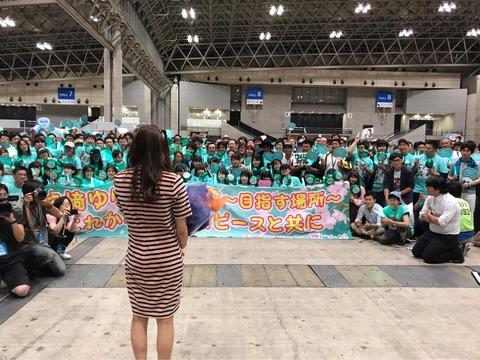【AKB48】木﨑ゆりあ、ラスト握手会をいとこのSKE48浅井裕華に見送られる