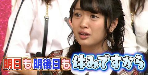 元AKB48メンバーきたりえ(北原里英)が大ピンチ!