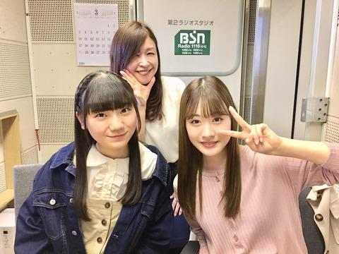【悲報】新潟のラジオ局がNGT48を完全に犯罪者扱い「現在放送中の番組は3月18日に収録したものです」