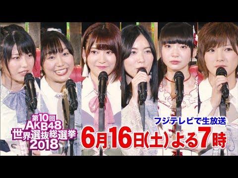 【AKB48】自分の推しに対して「◯◯ちゃんが一番可愛いよ~!最高だよ~!」、自分の推し以外「ゴリ押しウゼェ、早よ辞めろ」←これ(1)