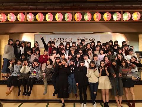 【鬼畜】渋谷凪咲と市川美織の顔の大きさを比較をする畜生が現れる