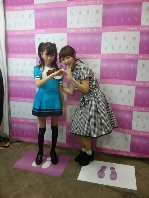 【AKB48】千葉恵里cのヲタ時代の写真が可愛いwww