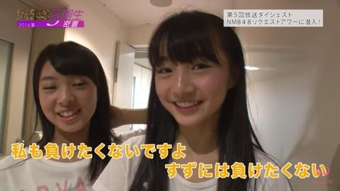 【NMB48】初期の山田寿々「あーやんには負けたくない」