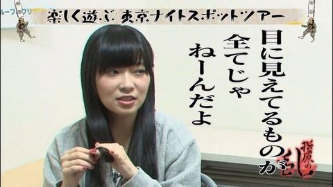 【HKT48】指原莉乃を見てると「努力は報われる」は全くの無意味だと思う