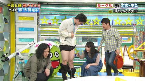 【悲報】ゆいはんが男性の下半身を凝視して大興奮www【AKB48・横山由依】