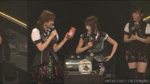 【HKT48】岡本尚子生誕祭でケーキの代わりにミニ樽酒が登場www