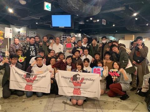 【AKB48】岡部麟のファン層がコチラwwwwww