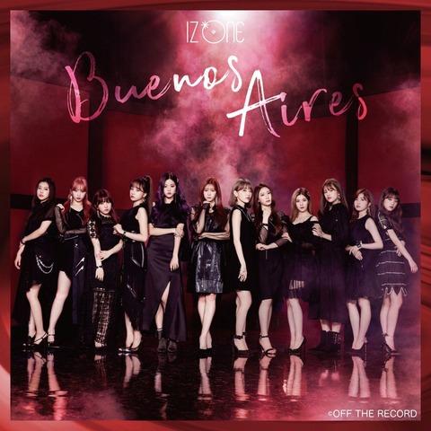 【IZ*ONE】2nd「Buenos Aires」の発売3日間セールスが305885枚でAKB48グループのセールストップに!
