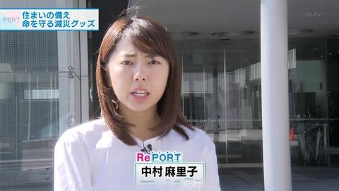 【悲報】元AKB48中村麻里子アナ「体調不良」で休養、復帰は未定