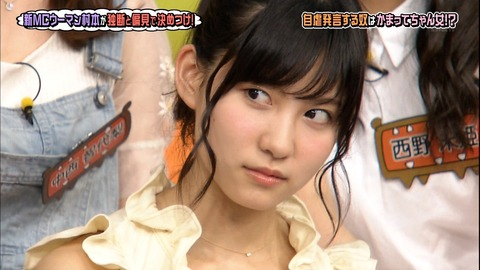 【悲報】AKB48谷口めぐの運営推しが終了した模様