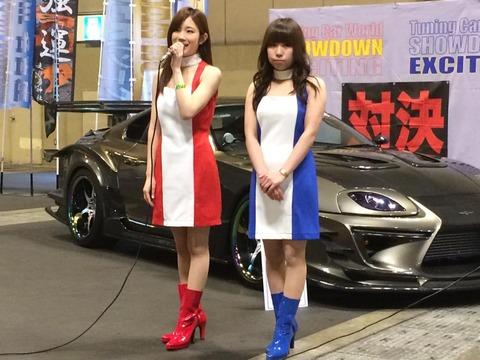 【画像】元SKE48矢神久美がイベントコンパニオンに・・・