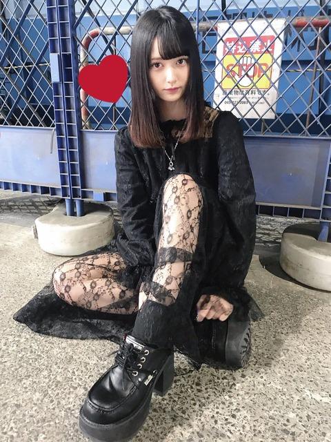 【画像】NMB48山本望叶(17歳)の私服がこちら!!!【みかにゃん】