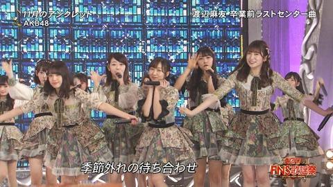 【大定期】FNS歌謡祭でれなっちが見つかった!!!【AKB48・加藤玲奈】