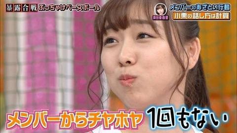 【NMB48】なぎちゃんこと渋谷凪咲、大先輩の須田亜香里に暴言を吐くwww