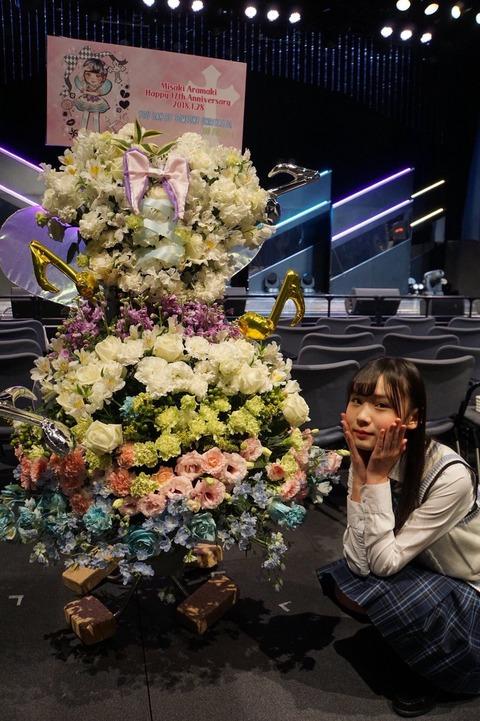 【HKT48】荒巻美咲ちゃん(17)の目標は総選挙でランクインする事らしいけど、ぶっちゃけいけそう?