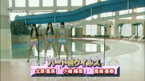 【AKB48】3大なぜ人気だったのか謎なメンバー「高城亜樹」「北原里英」あと1人は?