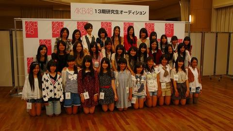【AKB48】お前ら13期が残り4人とか信じられるか?