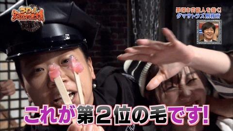 【AKB48G】指原莉乃や須田亜香里みたいにバラエティの汚れ役でも売れたらヲタは嬉しいの?