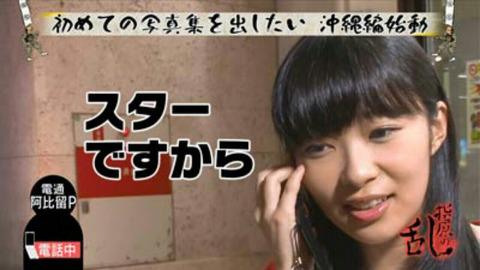 【AKB48G】推しがどれだけ出世しようがお前らには一切関係という現実