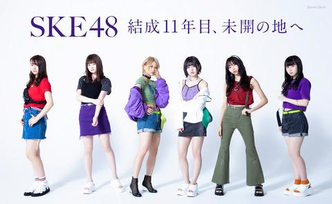 【朗報】SKE48のこの売り上げは実質乃木坂46より上と言ってもいい
