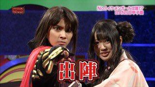 【元AKB48】秋元才加が現役メンバーに一言「AKBINGOも終わったし、お前らもそれぞれ次のステージに進め」