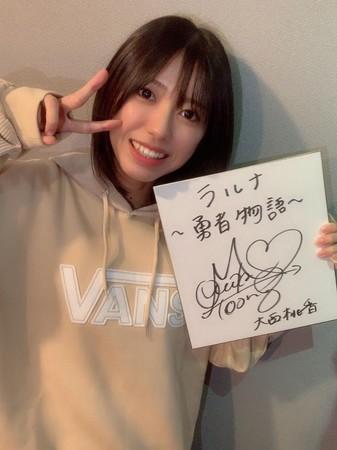 【朗報】チーム8大西桃香・横スクロールファンタジー冒険RPG「ラルナ~勇者物語~」 フェアリス役の声優に起用!【AKB48】