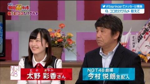 【NGT48】運営がスポンサーに切られて損失を被っているのに今村を守ってる意味が分からない