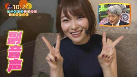 【ワイドナショー】来年も指原の副音声出演がほぼ決まった件【AKB48総選挙】