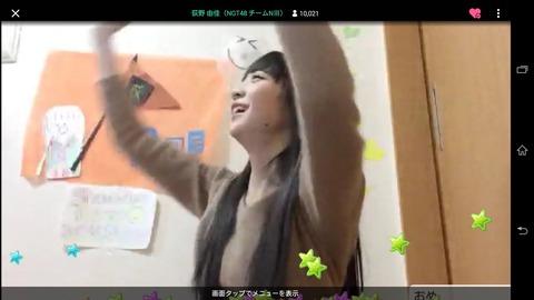 【NGT48】最近荻野由佳のSHOWROOMを見るのが日課になってしまったんだが
