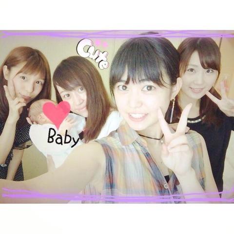 【元AKB48】小森美果がいつの間にか出産していた