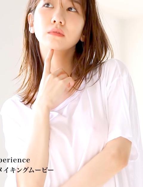 【AKB48】柏木由紀の写真集のメイキング動画で乳首が見えてるんだけど【ゆきりん】