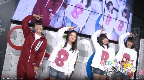 【AKB48】あん誰のYouTube配信がチーム8回ばかりで萎える