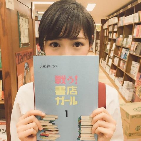 【AKB48】まゆゆ「脱アイドルしたい」【渡辺麻友】