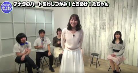 【動画あり】下口ひななが先輩からのイジメを「AKB48の君、誰?」で暴露
