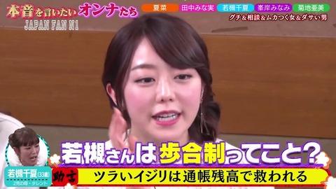 【AKB48】峯岸みなみ←この人に対する正直な意見やイメージ