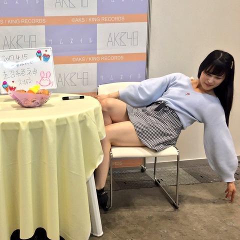 【AKB48】田北香世子さん、写メ会の限界に挑む【画像あり】