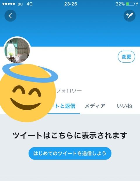 【SKE48】惣田紗莉渚「ツイッターの裏垢作ったらダメなんだ」