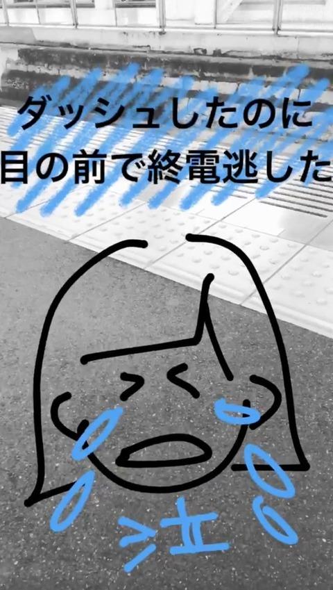 【悲報】チーム8清水麻璃亜ちゃん、終電を逃して駅で途方に暮れる・・・