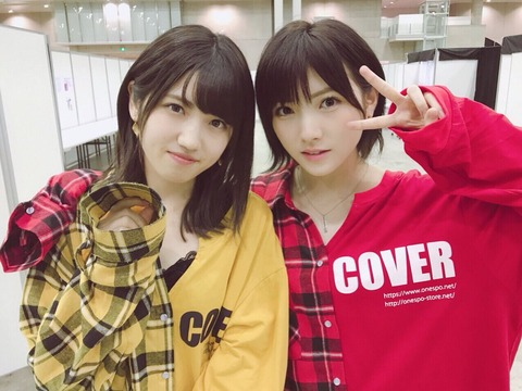 【AKB48】何故運営は村山彩希と言う逸材を活かさないのか?