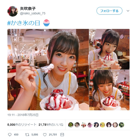 【朗報】HKT48矢吹奈子Twitterが凄い!自撮り画像が15000ファボ超え、20000超えも!