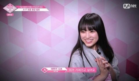 【PRODUCE48】矢吹奈子のパフォーマンスが韓国で大絶賛!再生数投票数ともにえげつないことに