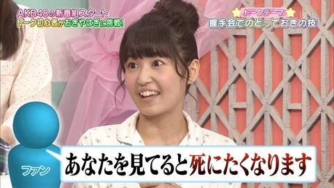 【SKE48】惣田「握手会でファンから、あなたの顔を見てると死にたくなると言われた」