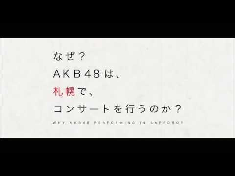 札幌ドーム、絶望の一般4次販売