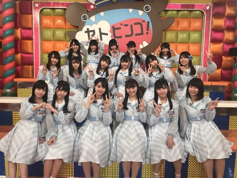 STU48で1番かわいいメンバーって誰?