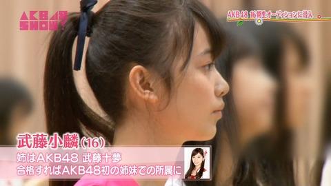 【AKB48】おりんちゃんは姉の十夢を超えられるか?【武藤十夢・武藤小麟】