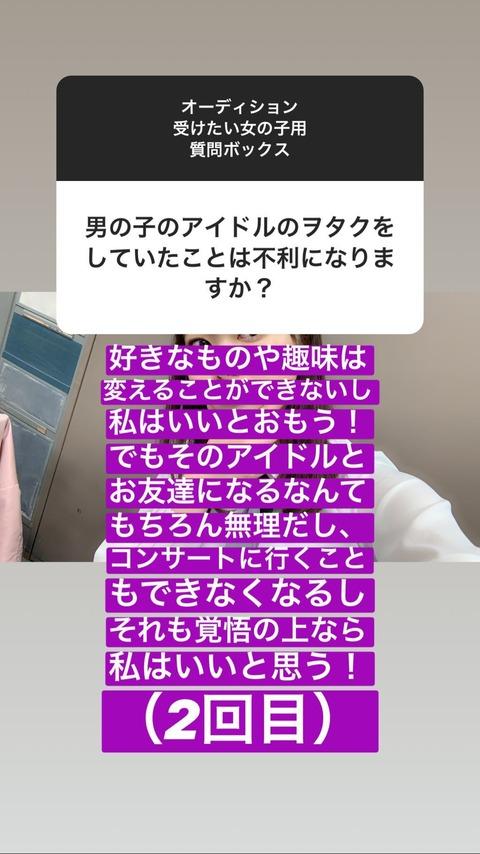 【正論】指原P、アイドル志望のジャニヲタに「合格してもジャニと繋がれると思うなよ!」