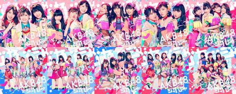【AKB48】51st「ジャーバージャ」4日目売上は42,384枚